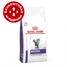 Royal Canin Neutered Satiety Balance 12 кг - корм для стерилізованих кішок1