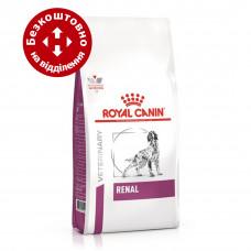 Royal Canin Renal Dog 14кг -диета для собак при хронической почечной недостаточности1