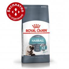Royal Canin Hairball Care 10кг-корм для кошек с эффектом выведения шерсти1