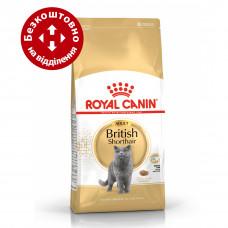 Royal Canin British shorthair 10кг - корм для дорослих кішок породи британська короткошерста1