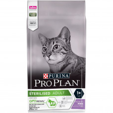 Purina Pro Plan Sterilised Turkey 1,5кг-корм для стерилізованих котів з індичкою1