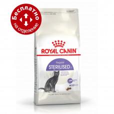 Royal Canin Sterilised 10кг- корм для стерилизованных кошек в возрасте от 1 до 7 лет1