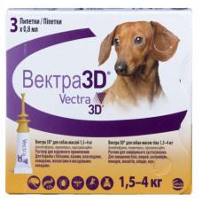 Вектра 3D (Vectra 3D)-капли инсектоакарицидные для собак весом 1,5–4 кг(1пипетка)1