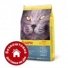 Josera Léger 10 кг - корм для кастрованих/стерилізованих котів1