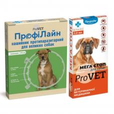 ProVet Профілайн (зелений) нашийник 70 см + МегаСтоп ProVET 10-20 кг (1 піпетка * 2 мл) для собак1