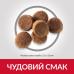 Hills SP Puppy Healthy Development 14кг - корм для щенков малых и средних пород с ягненком (9264)3