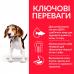 Hills SP Puppy Healthy Development 14кг - корм для щенков малых и средних пород с ягненком (9264)2