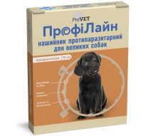 ProVet Профілайн нашийник (Україна)