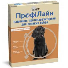 ProVet Профілайн нашийник від бліх і кліщів для собак 70см1