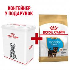 Royal Canin Yorkshire Puppy 1,5кг-корм для щенков йорков + Контейнер1