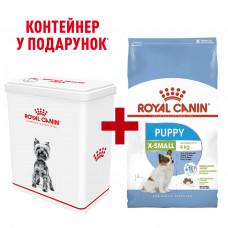 Royal Canin X-Small Puppy 1,5кг + контейнер1