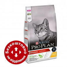 Purina Pro Plan Adult Chicken 10кг-корм для кішок з куркою1