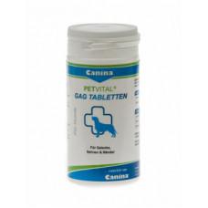 Canina Petvital GAG 90 шт-добавка с гликозаминогликанами для суставов собак 1