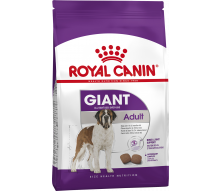 Giant - для собак весом более 45 кг