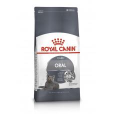 Royal Canin Oral Care 8кг-корм профилактика образования зубного камня у котов1