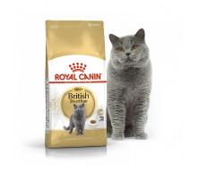 Royal Canin для окремих порід кішок.