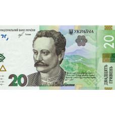 Купон на скидку - 20 гривен!!!1