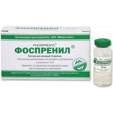 Фоспренил (Рhоsрrenyl) 10мл - лечение вирусных заболеваний собак, кошек, телят и поросят1