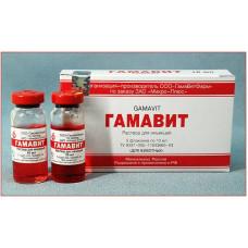 Гамавит (Gamavit) 10 мл ( Микро-Плюс)1