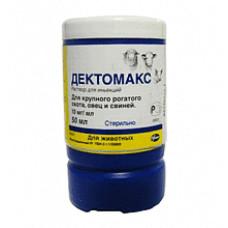 Дектомакс (DECTOMAX) 50 мл1