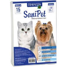 Пеленки для собак 60х60см (15шт).Пеленки для собак на каждый день.1
