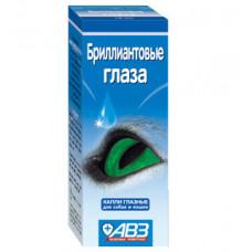 Бриллиантовые Глаза10 мл- глазные капли для собак и кошек1