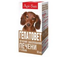 Гепатопротекторы для домашних животных