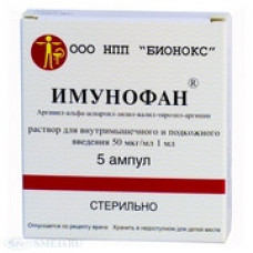 Иммунофан (lmmunofan) 1 мл №5 ( Бионокс,5 ампул )1