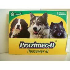 Празимек- Д(Prazimec-D) для собак 4 таб.для проф-ки арахно-энтомозов и гельминтозов(Biovet, Болгария)1
