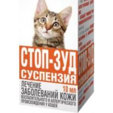 Стоп-зуд суспензия для кошек (Stop-zud suspension), 10мл1