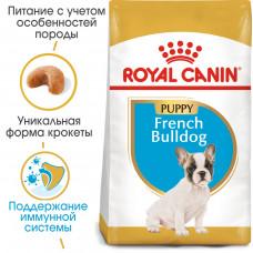Royal Canin French Bulldog Puppy 1кг- корм для щенков породы французский бульдог1