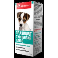 Празицид суспензия Плюс для щенков мелких пород 6 мл1