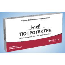 Тиопротектин 2,5% раствор для инъекций 10 ампул1