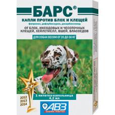 Барс капли против блох и клещей для собак весом от 20 до 30 кг (1 пипетка)1