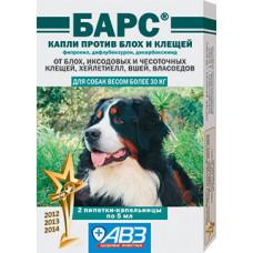 Барс капли против блох и клещей для собак весом более 30 кг (2 пипетки)1
