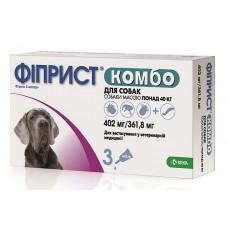 Фиприст комбо для собак более 40 кг/1 пипетка1