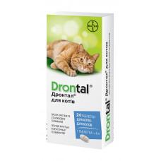 Дронтал (Drontal) для котов 8 таблеток (1блистер)1