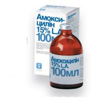 Амоксициллин 15% (Amoxicillin 15%) 100 мл1