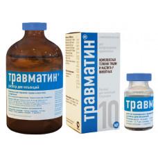 Травматин 10 мл-скорая помощь при травмах любого генеза.1
