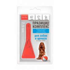 Празіцід-комплекс для собак і цуценят від 10 до 20 кг1