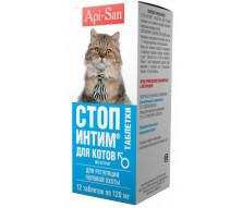 Контрацептиви для кішок і собак і гормональні препарати