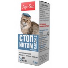 Стоп-интим для котов 2 мл1