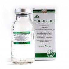Фоспренил 50 мл1