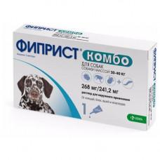 Фиприст комбо для собак 20-40 кг/1 пипетка1