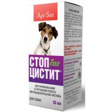 Стоп-цистит био суспензия для собак 50 мл1