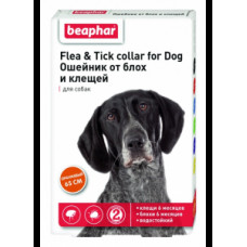 Beaphar - ошейник от блох и клещей для собак с шестимесячного возраста 65см (разные цвета)1