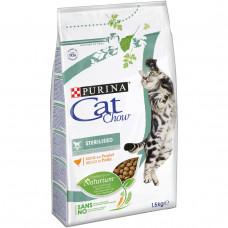 Cat Chow Special Care Sterilized 1,5кг -корм для кастрированных кошек1