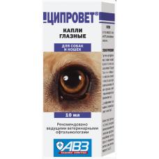 Ципровет 10 мл глазные капли для собак и кошек1