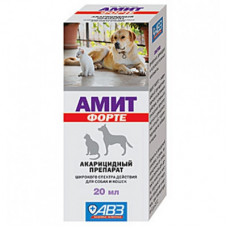 Аміт форте (Amit forte) 20 мл-для лікування собак і кішок при саркоптоідозах, демодекозе, отодектозу1