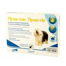 Prac-tic (Прак-тик) краплі для собак вагою від 22 до 50 кг (1піпетка)1